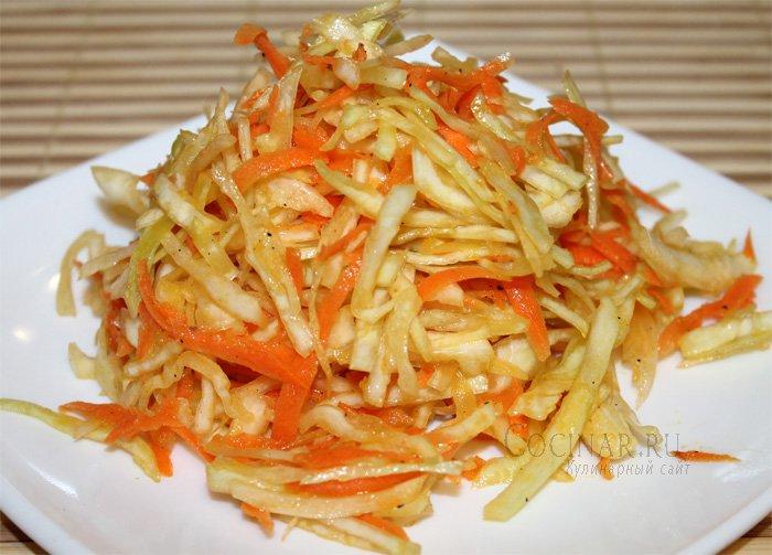 Капуста свежая салат с уксусом