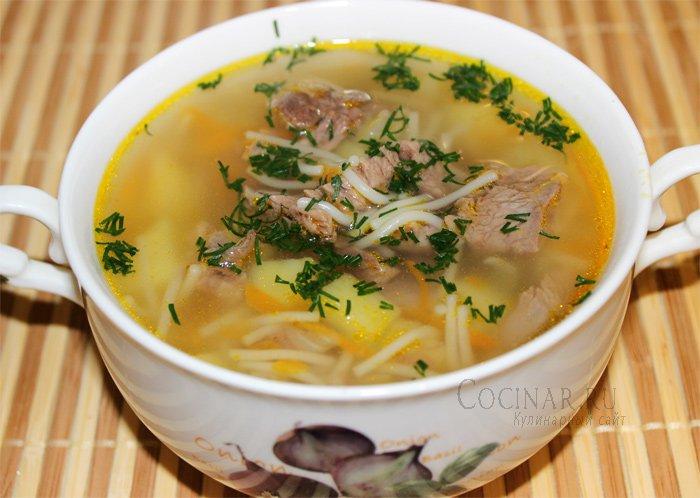 лапша суп с говядиной рецепт с фото пошагово
